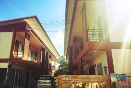 24平方米開放式公寓 (那空拍儂市中心) - 有1間私人浴室 More Nakhon Residence at Nakhon Phanom R5