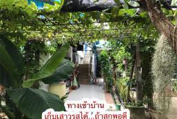 60平方米2臥室獨立屋 (占那) - 有2間私人浴室 Rooftop 2 bedrooms @Songkhla by Ummee Oil