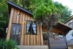 35平方米1臥室獨立屋 (岡山) - 有1間私人浴室 Tiny house, Log & loft style home 3km from okayama