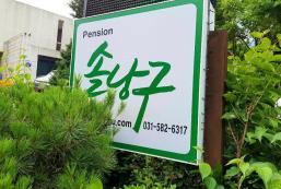 66平方米1臥室獨立屋 (北面) - 有1間私人浴室 Solnangggu pension