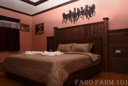 24平方米1臥室別墅 (黎逸市中心) - 有1間私人浴室 Faro Town A2