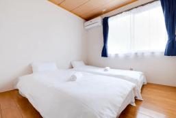 50平方米2臥室公寓 (橋本) - 有1間私人浴室 KAPPO-INN Tokusa / Private room / restaurant