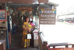 50平方米4臥室獨立屋 (安帕瓦) - 有8間私人浴室 Ruen Khun Yai Chua Homestay 2