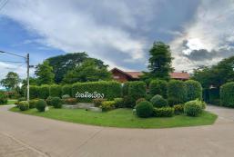 4800平方米開放式獨立屋 (邁薩良) - 有5間私人浴室 Baan Khue Wieng Resort