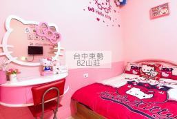 150平方米4臥室獨立屋 (東勢區) - 有4間私人浴室 Villa82