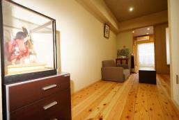 35平方米1臥室公寓(祇園) - 有1間私人浴室 Kyoto Gion Tourist House 401