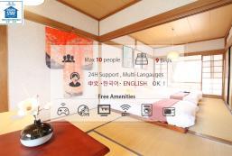 105平方米3臥室獨立屋(大阪) - 有1間私人浴室 Feel Tradition 6DK House with 9Beds+Free WIFI