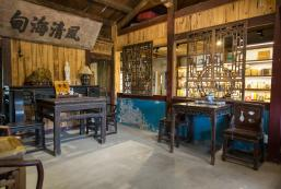 40平方米開放式平房 (冬山鄉) - 有3間私人浴室 Come to Yilan traditional house for one night