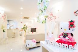 90平方米3臥室獨立屋(南大阪市) - 有2間私人浴室 7 min to Shin-Imamiya STN Tsurumibashi House#T