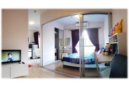 23平方米1臥室公寓 (邦亞伊) - 有1間私人浴室 Nonthaburi Thailand Import #1