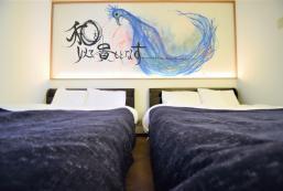 55平方米1臥室獨立屋(難波) - 有2間私人浴室 Color Nipponbashi Kuromon