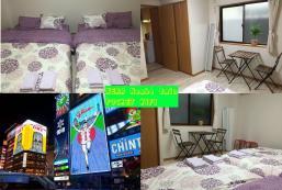 28平方米1臥室公寓(難波) - 有1間私人浴室 Namba DAIKOKU COZYHOUSE