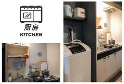 8平方米1臥室公寓(常陸太田) - 有1間私人浴室 Comfortable Single Room with  simple urban style