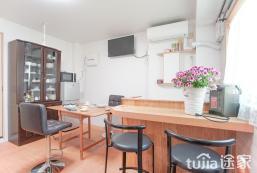 80平方米3臥室獨立屋 (赤羽) - 有1間私人浴室 Oji-Kamiya big house