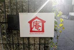 7平方米3臥室獨立屋(松原) - 有0間私人浴室 GUEST HOUSE IOLY OSAKA