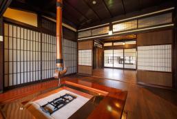 180平方米4臥室獨立屋 (長濱) - 有1間私人浴室 Chikubuyuuan