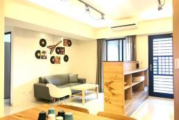 130平方米3臥室公寓 (左營區) - 有2間私人浴室 Kaohsiung THSR Zuoyign station and MRT Apartment