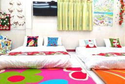 60平方米1臥室別墅 (小琉球) - 有1間私人浴室 liuqiu singal house fairy house