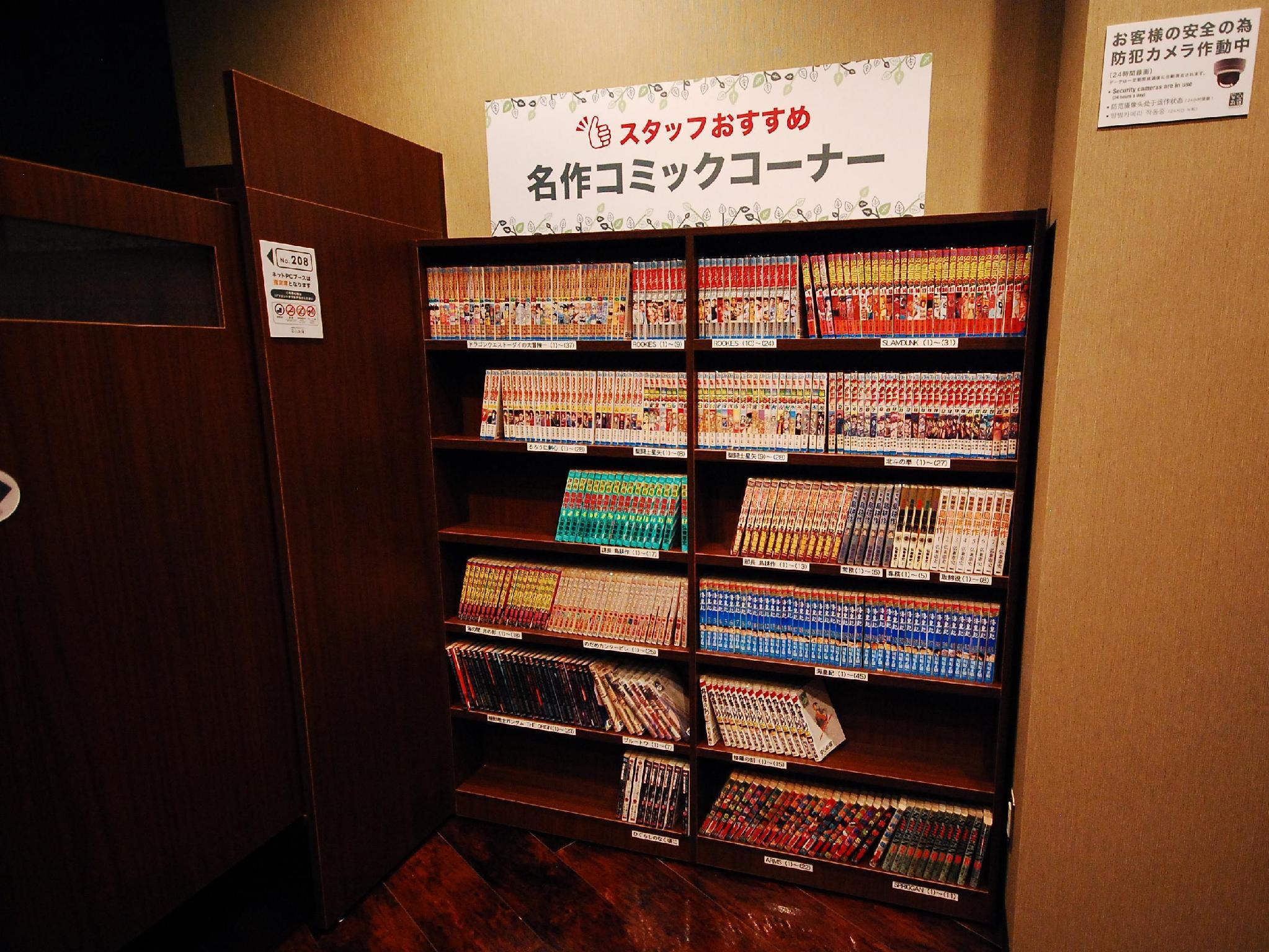 Anshin Oyado Premier Tokyo Capsule Hotel Shinjuku Station