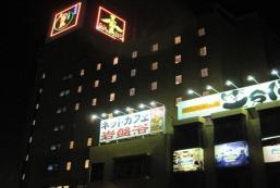 都城太陽廣場酒店 Miyakonojo Sun Plaza Hotel