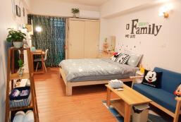 33平方米1臥室公寓 (台南市) - 有1間私人浴室 JOY HOUSE 溫暖的窩 位於市中心近海安路/國華街/正興街 空間寬敞 舒適溫馨 乾淨明亮