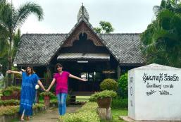 溫蓬布里度假村 Umphangburiresort