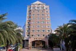 花蓮香城大飯店 Charming City Hotel Hualien