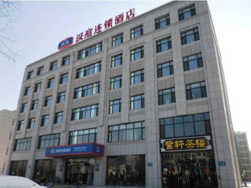 Hanting Hotel Beijing Dashanzi 798 Branch Beijing China