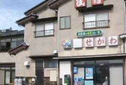 島宿Segawa Shimayado Segawa