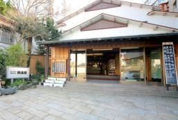 吉田屋錦海樓 Hotel Kinkairo