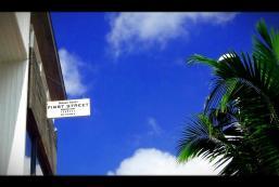 沖繩海街度假公寓 - 國際通 First Street Okinawa Kokusai-dori Terrace