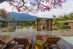 陽明山天籟渡假酒店 Yang Ming Shan Tien Lai Resort & Spa