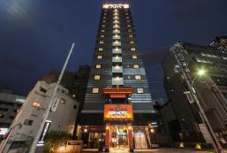 APA酒店 - 六本木站前 APA Hotel Roppongi Eki-mae