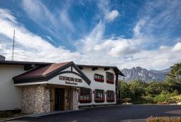 雪岳山谷肯辛頓度假村 Kensington Resort Seorak Valley