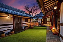 古賢堂旅館 Gohyundang