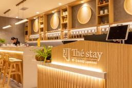町.草休行館-桃園機場二航廈內 The Stay Capsule Hotel-Taoyuan Airport T2