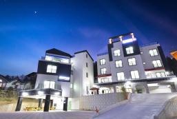 三陟藍山高級旅館 Samcheok Blue Mountain Pension