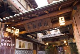 湯河原溫泉旅館魚判 Yugawara Onsen Ryokan Uohan