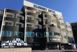 Ekonomy酒店-加平 Ekonomy Hotel Gapyeong