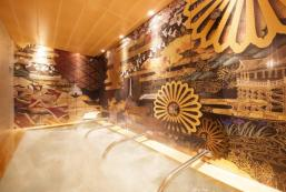 京都世紀膠囊Spa酒店 - 人工溫泉 Centurion Cabin & Spa Kyoto - Artificial Hot Spring