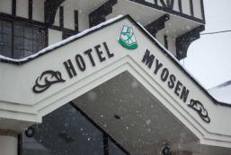 妙泉酒店 Hotel Myosen