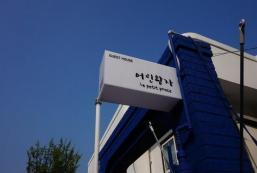 小王子旅館 - 全州  Little Prince Guest House Jeonju