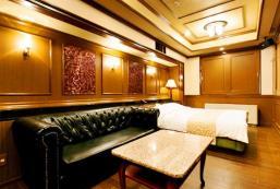 豐中亞特蘭蒂斯酒店 - 僅限成人 Hotel Atlantis Toyonaka (Adult Only)