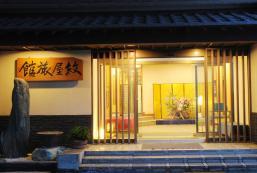 紋屋旅館 Monya Ryokan