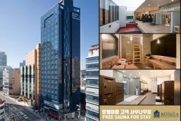本暱客雅高級酒店 - 海雲臺 Benikea Premier Hotel Haeundae