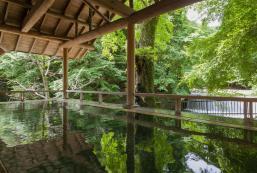 四萬田村旅館 Shima Tamura Ryokan