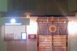 小松旅館 Komatsu Ryokan