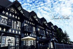 斯圖亞特二館 - 都鐸王朝 Tudor Villa