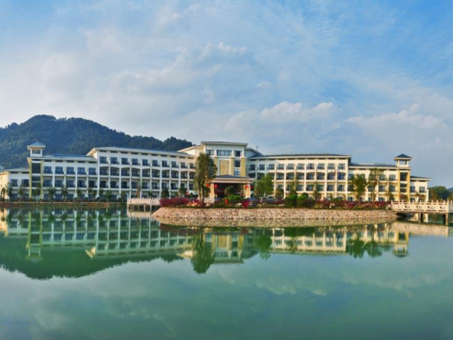 Shaoguan Palace International Resorts Shaoguan