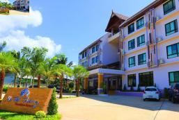 董里納圖提恩精品度假村  Na Tubthieng Boutique Resort Trang